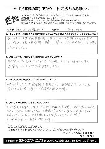 (株)キハラ製作所0008